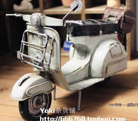 White 1954 Italy Lambretta Vintage Motorcycle Model